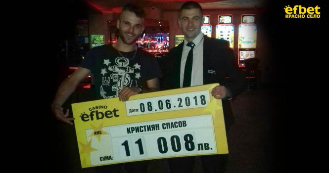 casino winner krasno selo