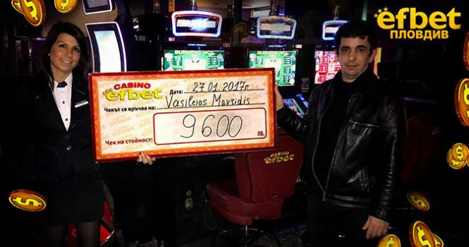 n1 casino бонус
