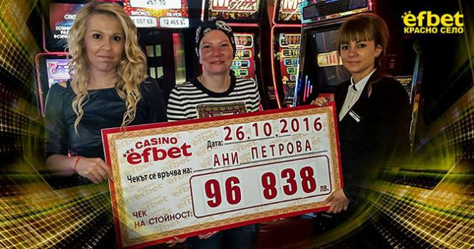 casino winner krasno selo2